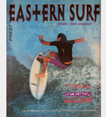 June 1993 | Issue 9