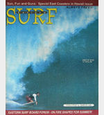 March 1995 | Issue 23