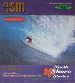 March 1996 | Issue 31